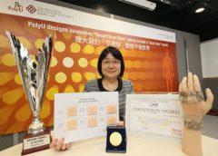 smart scar care pad by professor cecillia litsang